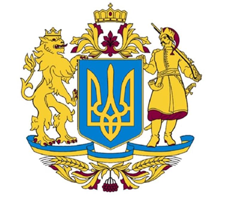 Проєкт великого герба України вже отримав шквал критики: зокрема на його «недоробленість» вказують і дві ліві ноги в лева…
